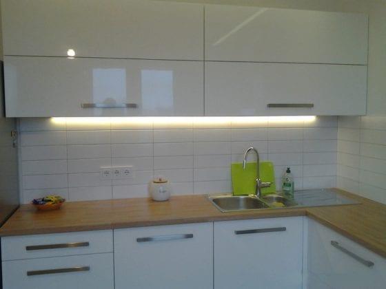 Светильник для кухни под шкафы